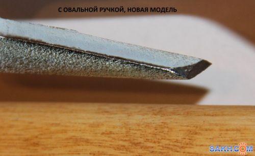 Подробнее: Финская пила для льда - крупные фото